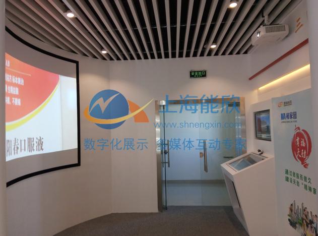 天劲制药展厅弧幕投影和电子留言拍照系统
