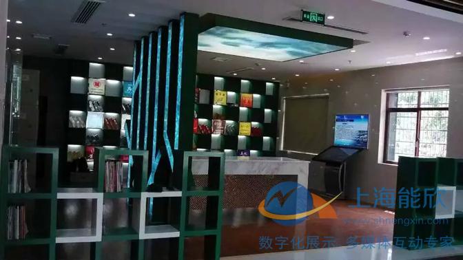 张家界烟草局企业文化中心