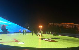 鄂尔多斯青铜文化广场大型雷达互动地屏