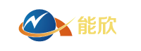 上海能欣计算机科技有限公司