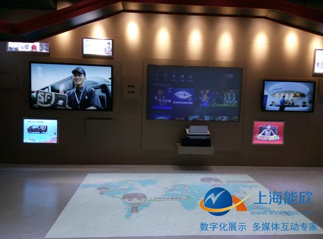 上海国家会展中心顺丰快递体验馆