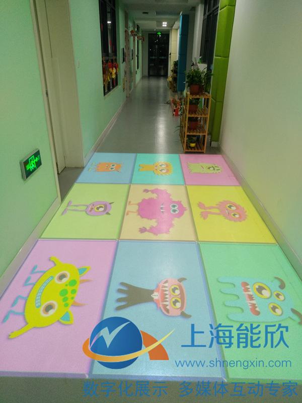 尚鸿幼儿园互动投影2