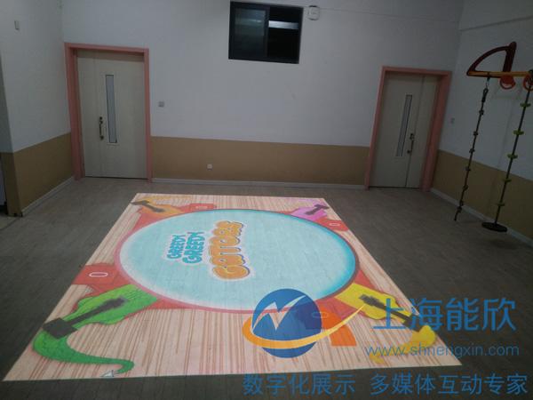 沈巷幼儿园互动投影