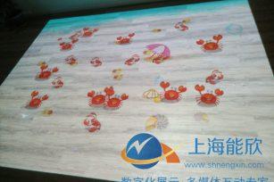 青浦区秀涓幼儿园互动投影