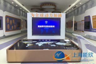 湖南机油泵股份有限公司企业展厅