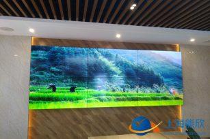 怀化烟草公司企业文化中心廉政展厅