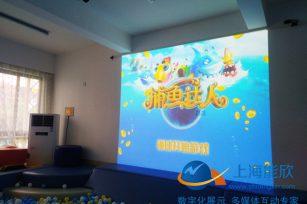 上海沈巷幼儿园互动砸球